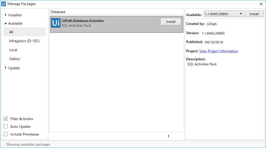 RPAツール UiPathでCData kintone ODBC Driverを利用してkintone